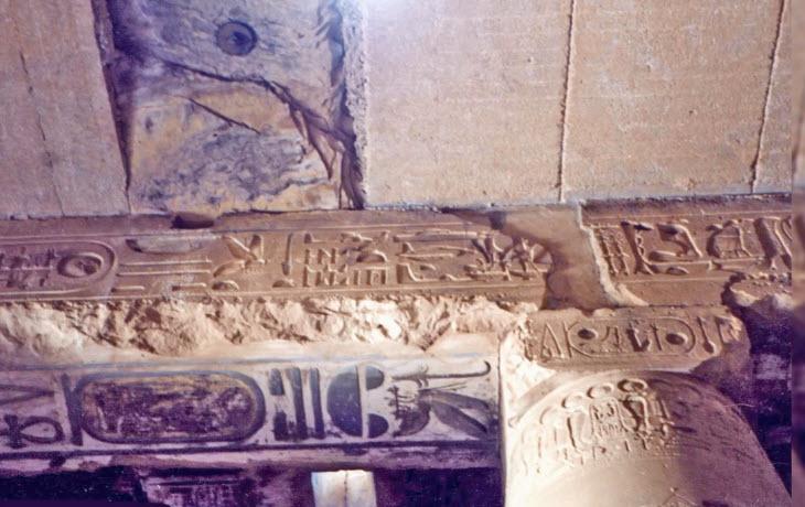 6-03-09 ancient egyptian alien encounters 04